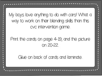 Vroom Vroom {CVC Intervention Game}