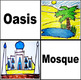 Word Wall : North Africa & SW Asia (Middle East) with Game / Activity Ideas