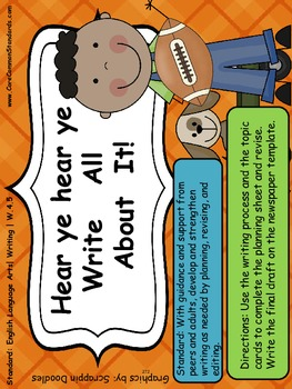 W.4.5 Fourth Grade Common Core Worksheets, Activity, and Poster