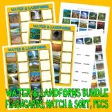 WATER & LANDFORMS BUNDLE : MATCH SORT SET & FLASHCARDS autism pecs picture cards