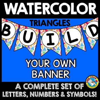 WATERCOLOR BULLETIN BOARD BANNERS (WATERCOLOR CLASSROOM DECOR BANNERS)