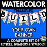 WATERCOLOR BULLETIN BOARD BANNERS (WATERCOLOR CLASSROOM DE