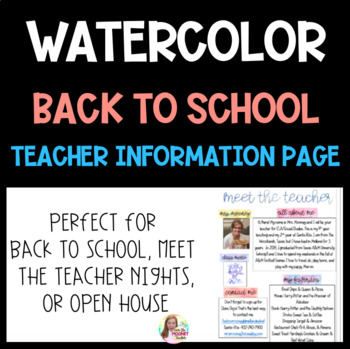 WATERCOLOR Back to School Teacher Information Page