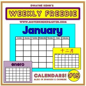 WEEKLY FREEBIE #15: Calendars/Calendarios/日历