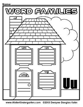 WEEKLY FREEBIE #17: Word Family Houses