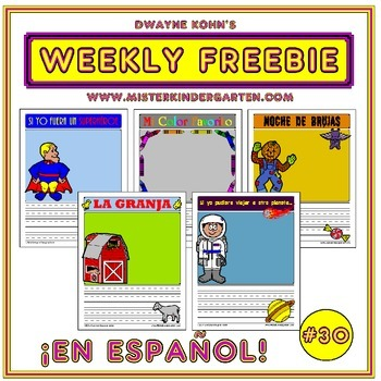 WEEKLY FREEBIE #30: Escritura Semanal (Weekly Writing in Spanish)