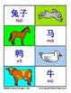 WEEKLY FREEBIE #43: FARM ANIMAL FLASH CARDS (English, Span