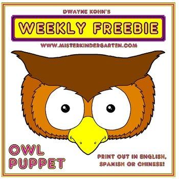 WEEKLY FREEBIE #49: Owl Paper Bag Puppet