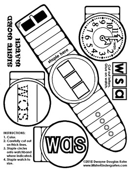 WEEKLY FREEBIE #52: Sight Word Watches