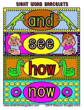 Sight Word Bracelets-  100 Words!