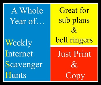 WHOLE YEAR Weekly Internet Trivia Scavenger Hunts - BUNDLE