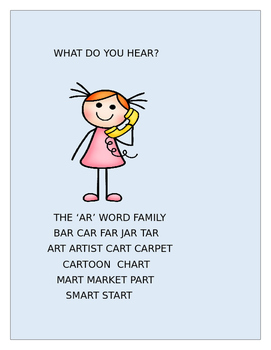 WHAT DO YOU HEAR AR WORD FAMILY POSTER