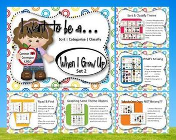 WHEN I GROW UP… SORT, CATEGORIZE AND CLASSIFY {SET 2}