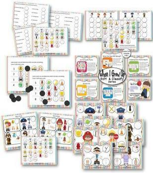 SORT, CATEGORIZE AND CLASSIFY {SETS 1 & 2} WHEN I GROW UP Bundle