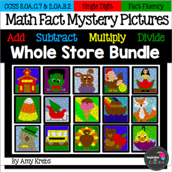 WHOLE STORE BUNDLE - Math Fact Mystery Pictures