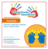 WINTER Activities: Hanukah Weekly Thematic Unit for Toddlers & PreK