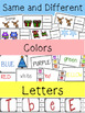 Winter Themed Task Cards - 7 UNITS!! Great for CENTERS!!