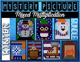 WINTER BUNDLE Mixed Multiplication Color by Number Mystery