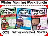 Morning Work Bundle: First Grade Winter Packets (December, January, February)