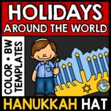 WINTER HOLIDAYS AROUND THE WORLD KINDERGARTEN ACTIVITY (HANUKKAH CRAFTS HAT)