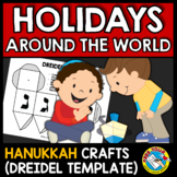 WINTER HOLIDAYS AROUND THE WORLD KINDERGARTEN (HANUKKAH CRAFTS DREIDEL TEMPLATE)
