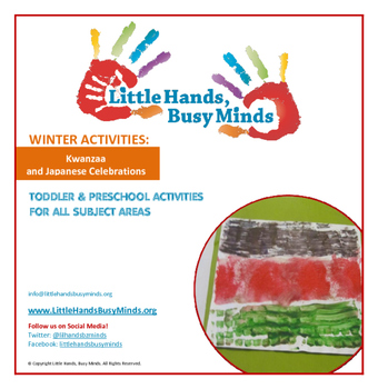 WINTER: Kwanzaa and Japanese Holidays Weekly Thematic Unit for toddlers/Pre-K