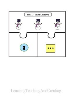 WINTER NUMBER PUZZLES ENGLISH - HEBREW