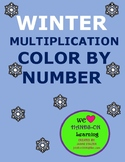 WINTER THEME Multiplication Color by Number