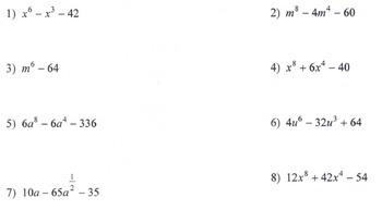 WK *** Factoring the Quadratic Form of the Quadratic Equation