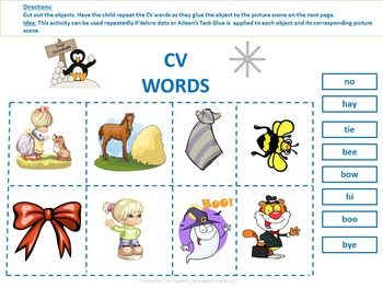 Attractive WONDERFUL WINTER VERBAL APRAXIA UNIT: VC, CV AND CVCV WORDS In Cv Words