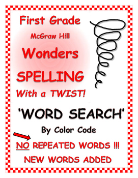 "WONDERS 1st Grade SPELLING with extra words! No repeats ""Word Search Color Coded"