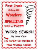 "WONDERS 1st Grade SPELLING with extra words! No repeats ""W"