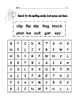 """WONDERS 1st Grade SPELLING with extra words! No words repeated! """"Word Search"""""""