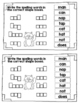 Spelling Booklet 1st Grade WONDERS Unit 1