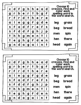 Spelling Booklet 1st Grade WONDERS  Unit 2