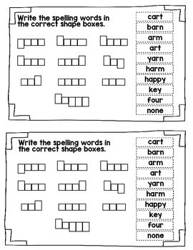 Spelling Booklet 1st Grade WONDERS Unit 5