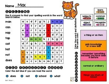 1st Grade WONDERS Spelling/Vocabulary Homework