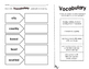 WONDERS 1st Grade VOCABULARY WORDS by McGraw Hill - Match Up