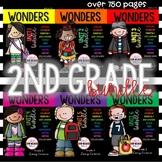 WONDERS 2nd Grade Big Bundle