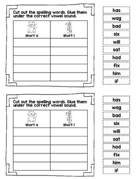 Spelling Booklet 2nd Grade WONDERS  Unit 1