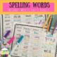 WONDERS 2nd grade SPELLING WORDS Write it, Trace it, Doodle it