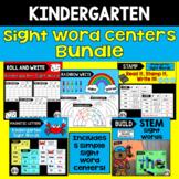 WONDERS Kindergarten Simple Sight Word Centers BUNDLE
