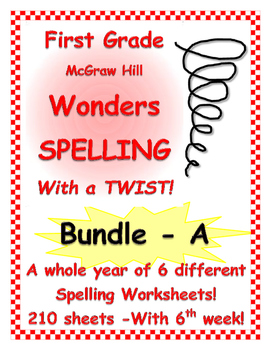 WONDERS McGraw Hill 1st Grade SPELLING with NO repeated words! BUNDLE A
