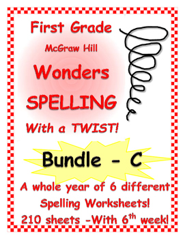 WONDERS McGraw Hill 1st Grade SPELLING with NO repeated words! BUNDLE C
