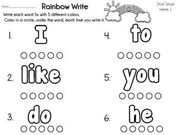WONDERS Rainbow Write ~ First Grade~ SIGHT WORDS