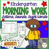 Kindergarten Morning Work--August