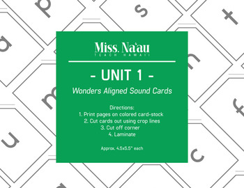 WONDERS SOUND CARDS - UNIT 1 - FIRST GRADE