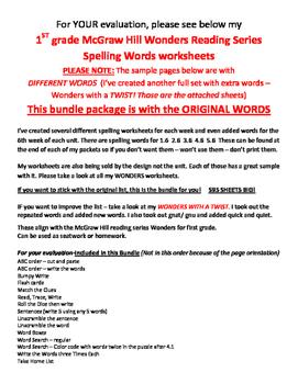 WONDERS Spelling - SUPER BUNDLE for McGraw Hill First Grade 15 Different  +BONUS