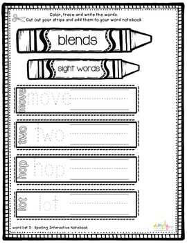 UNIT 2 1st grade Common Core sight word interactive spelling notebook