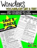 WONDERS - Vocabulary List & Test Unit 1 BUNDLE